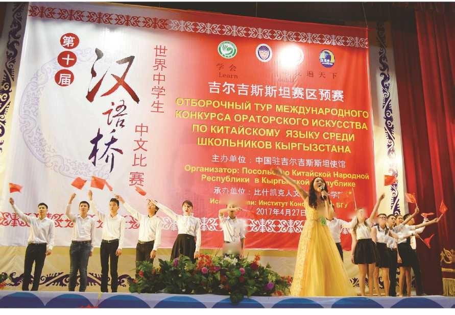 Конкурсы в кыргызстане для школьников